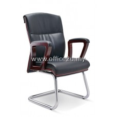ELITE VISITOR LEATHER CHAIR