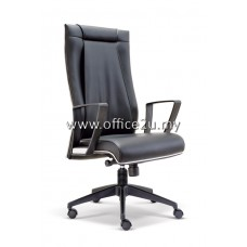 GREATER LEATHER CHAIR
