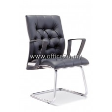 ULTIMATE VISITOR LEATHER CHAIR