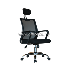 O2U-CH01 HIGHBACK MESH CHAIR