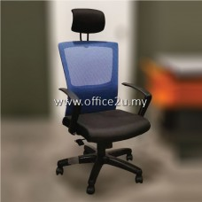 (LIMITED TO 1 UNIT ONLY) SHOWROOM CLEARANCE : LOWBACK MESH CHAIR