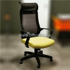 (LIMITED TO 1 UNIT ONLY) SHOWROOM CLEARANCE : HIGHBACK MESH CHAIR
