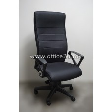 SHOWROOM CLEARANCE - HIGHBACK FABRIC CHAIR WITH SUPERIOR MECHANISME SYSTEM (LIMITED TO 1 UNIT ONLY)